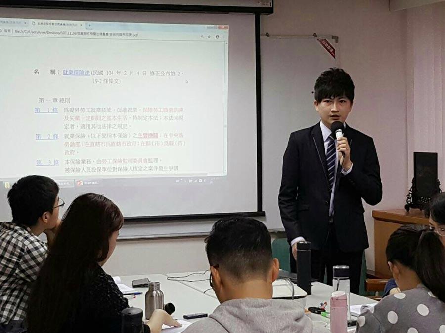 勞資e學園周偉軒老師-3