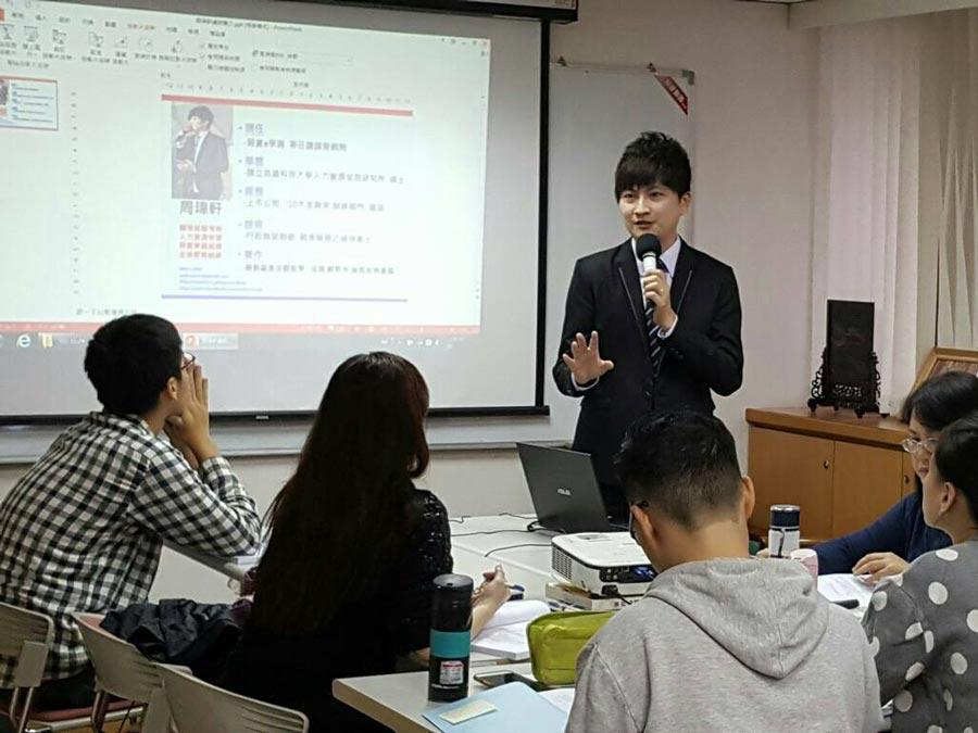 勞資e學園周偉軒老師-4